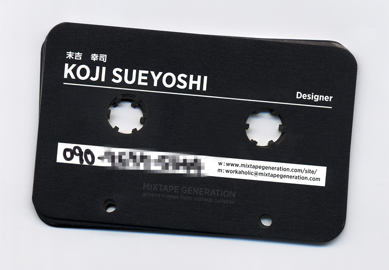 MixTape Business Card