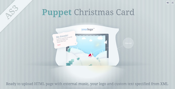 Puppet christmas card